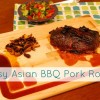 Easy Asian Pork Roast Recipe